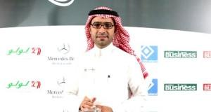 Saudi Arabia housing minister