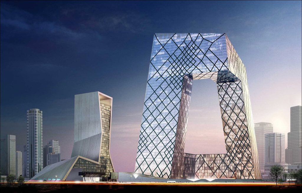 cctv-headquarters