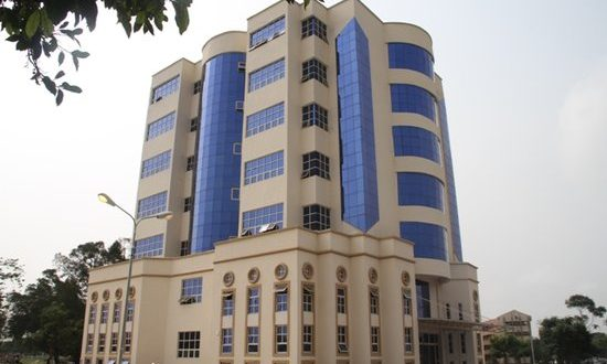 senate building of Nigerian Universities
