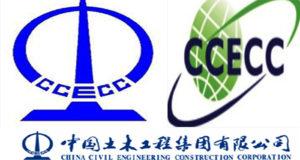 CCECC