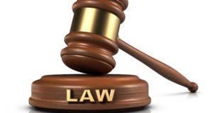 Ondo State judiciary
